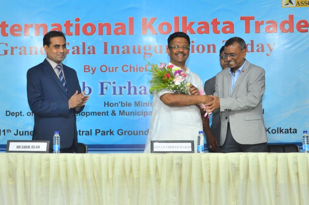 Hon'ble Minister Firhad Hakim being honoured
