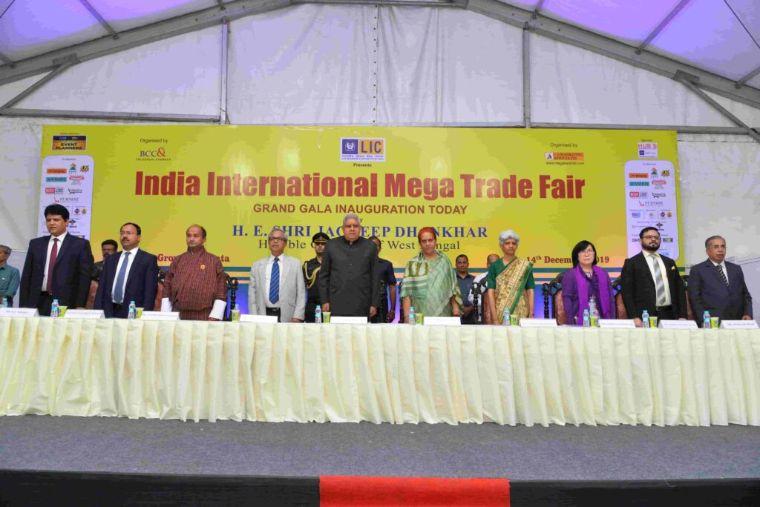 Governor-of-Kolkata-at-inaugration-of-mega-trade-fair-of-kolkata-2019