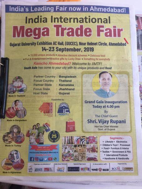 IIMTF-Ahmedabad-Newspaper-Ads