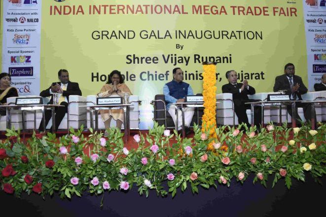 IIMTF-Ahmedabad-opening