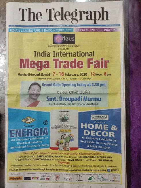IIMTF-Ranchi-2020-Newspaper