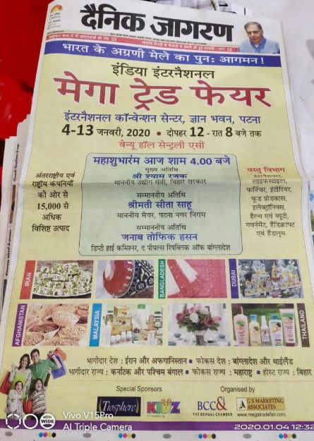 Newspaper-Ad-for-IIMTF-Patna