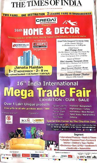 Newspaper-Ad-of-IIMTF-Bhubaneswar-2019