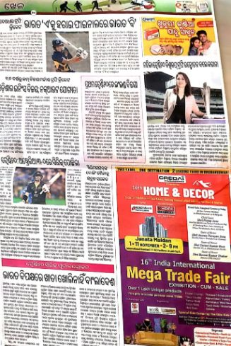 Newspaper-Ad-of-IIMTF-Bhubaneswar