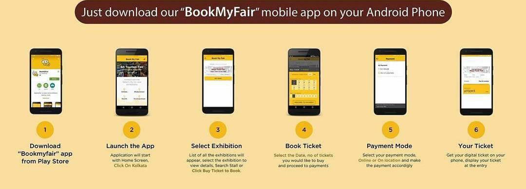 Book MY Fair App IIMTF