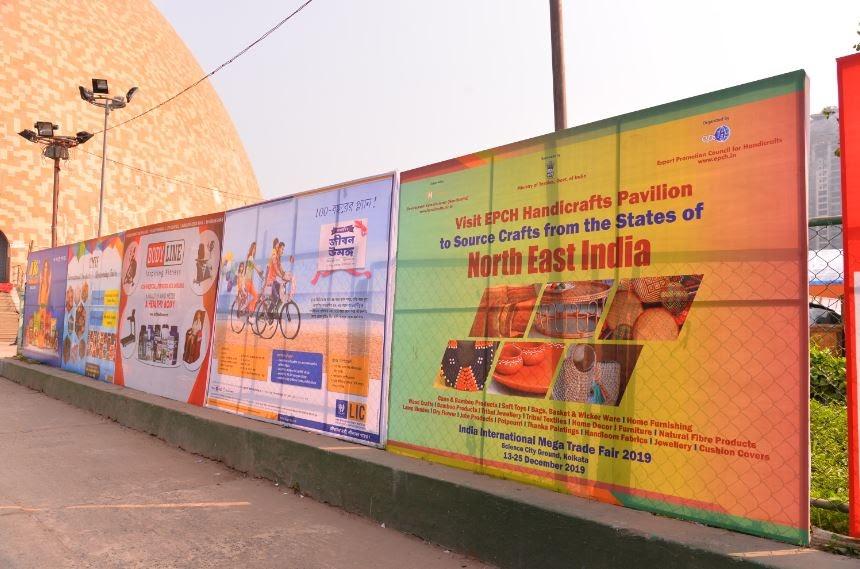 iimtf venue branding sponsors