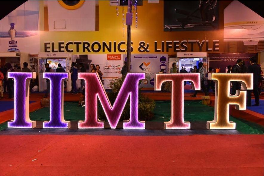 India International Mega Trade Fair (IIMTF)
