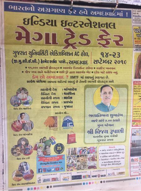 Ahmedabad press release