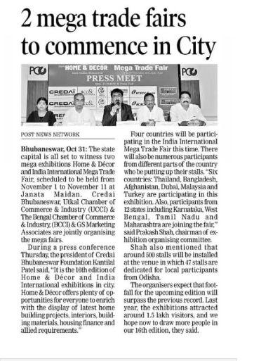IIMTF Bhubaneswar press release
