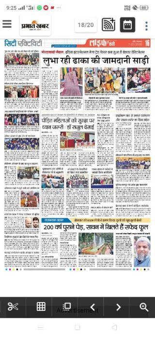 IIMTF-Ranchi-2020-Press-Release