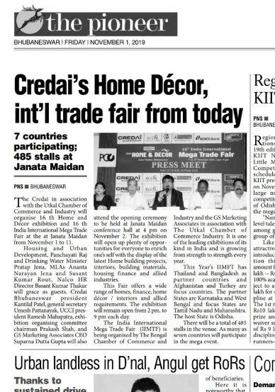 Press-Release-of-IIMTF-Bhubaneswar