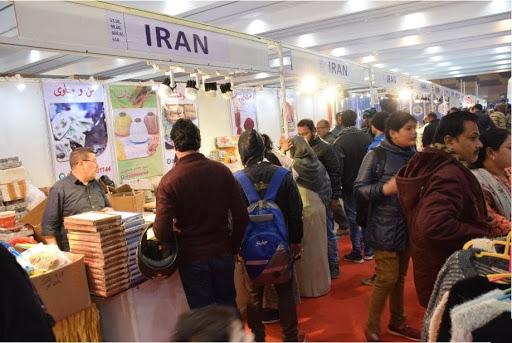 IIMTF Iran saffron