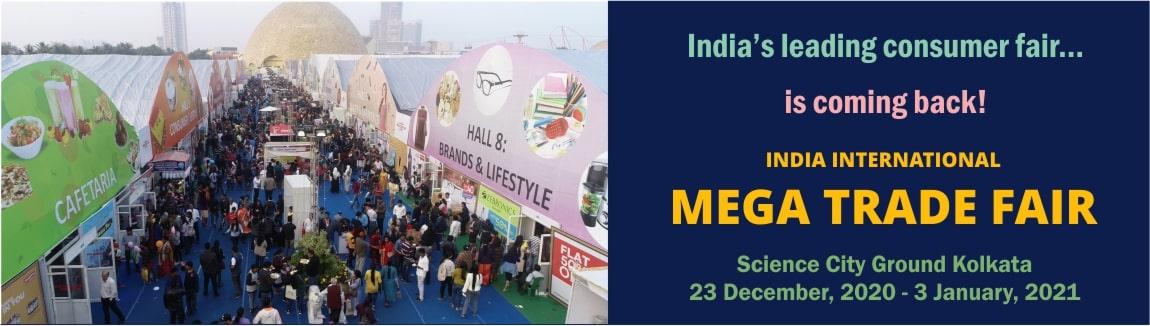 IIMTF Kolkata 2020