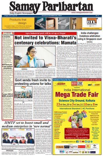 Samay Paribartan IIMTF Kolkata 2020