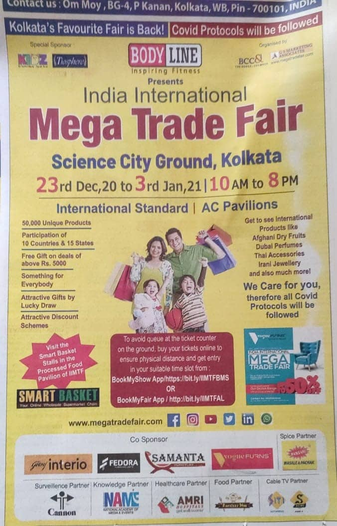 Newspaper AD Kolkata IIMTF 2020