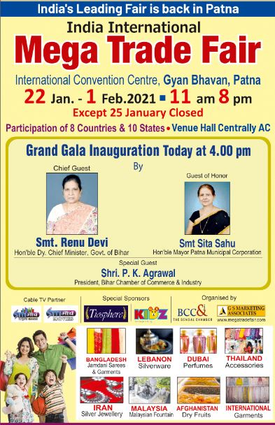 Patna Newspaper Ad