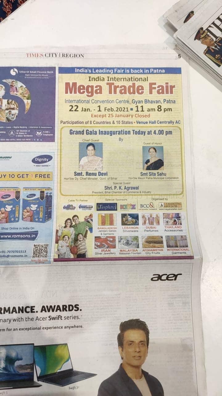 Times Of India Newspaper ad IIMTF Patna 2021