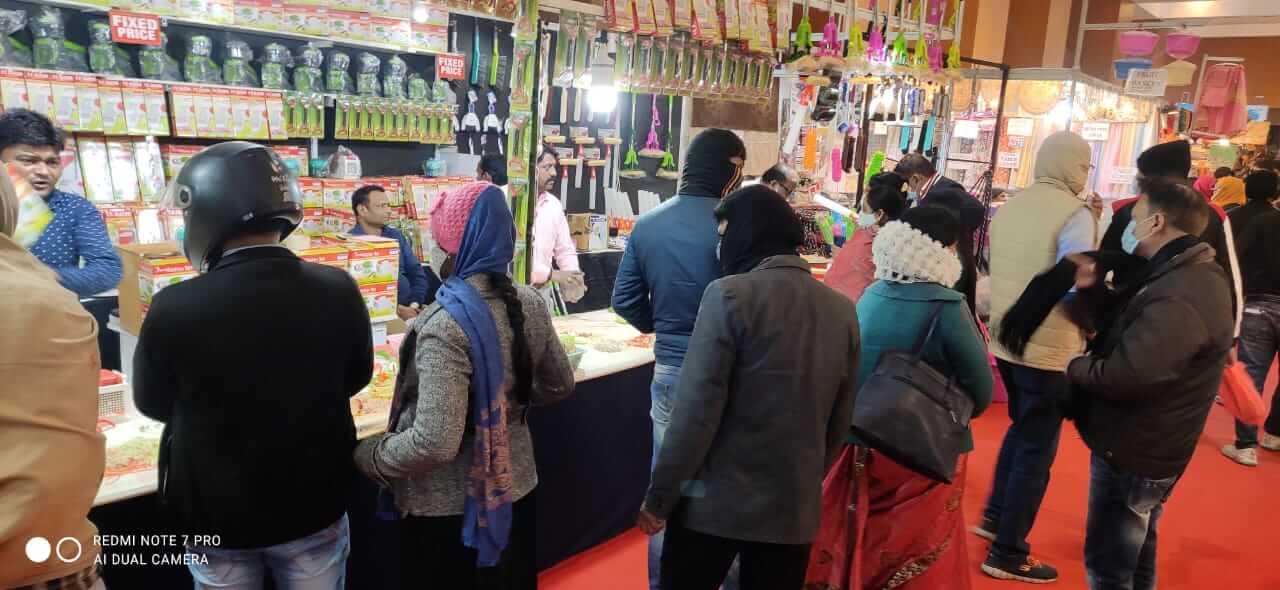 India International Mega Trade Fair Patna 2021, Gyan Bhawan, India