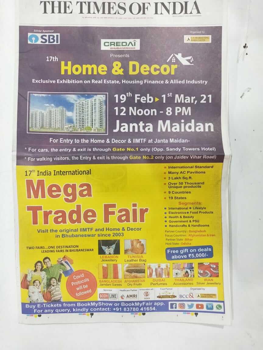 India INternational Mega Trade Fair Bhubaneswar Times of India