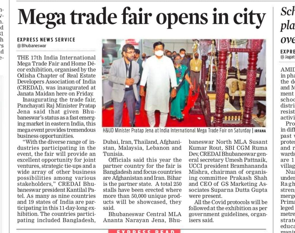 India International Mega Trade Fair and Home & Decor Bhubaneswar 2021 Inauguration Sri Pratap Jena Press Release