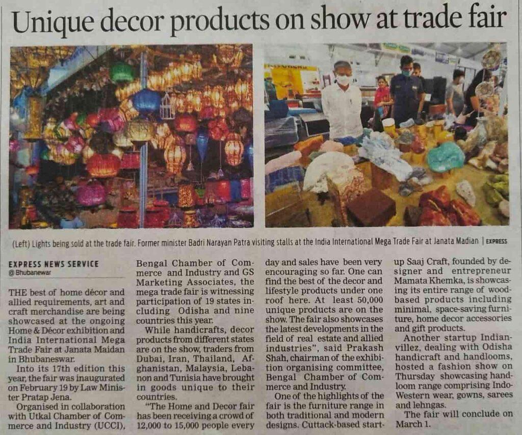 India International Mega Trade Fair and Home & Decor Bhubaneswar 2021 Press Release