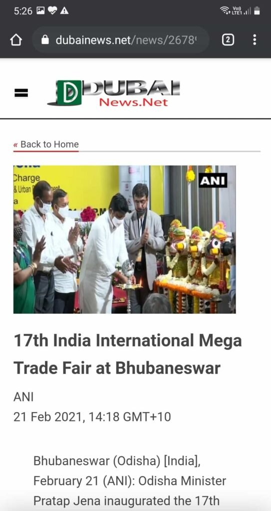 India International Mega Trade Fair and Home & Decor Bhubaneswar 2021 Press Release