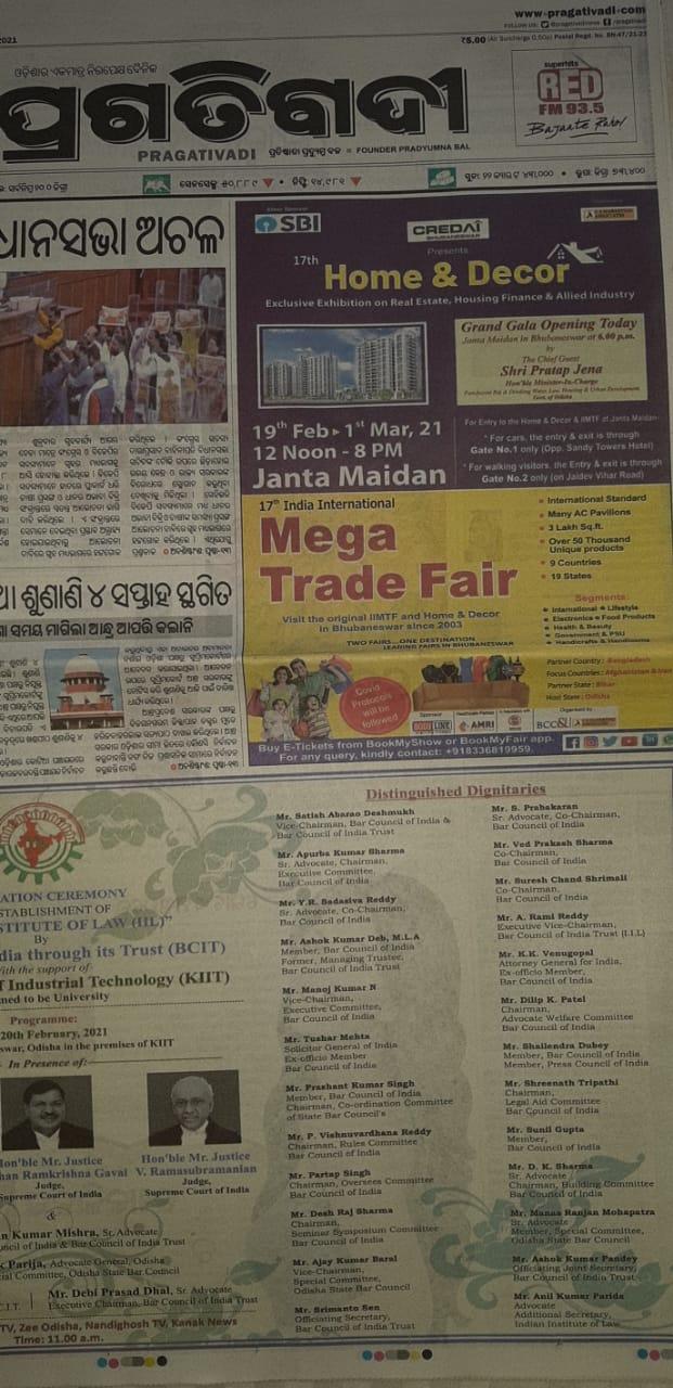 India International Mega Trade Fair and Home and Decor Bhubaneswar Newspaper AD