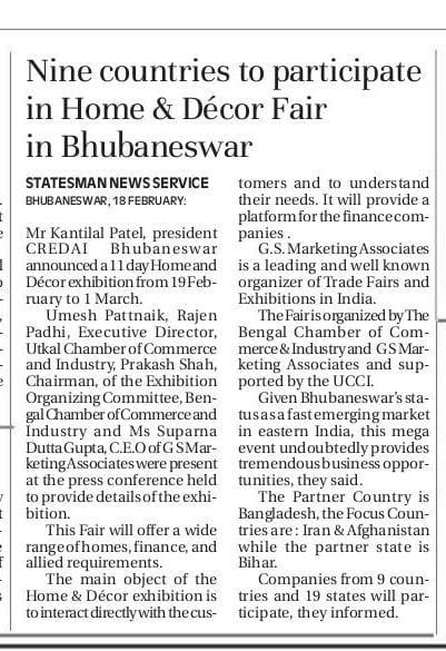 India International Mega Trade Fair and Home & Decor Bhubaneswar Janata Maidan Press Release