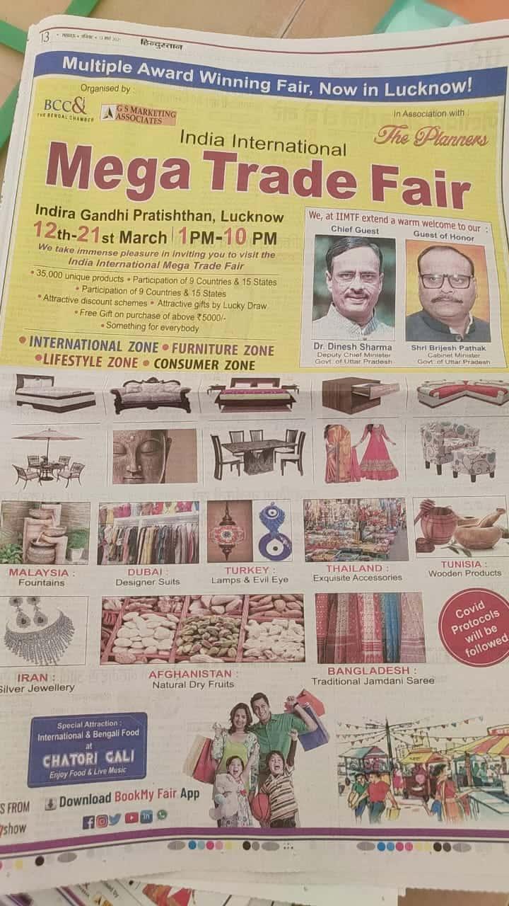 India International Mega Trade Fair Lucknow Hindustan Paper Newspaper AD
