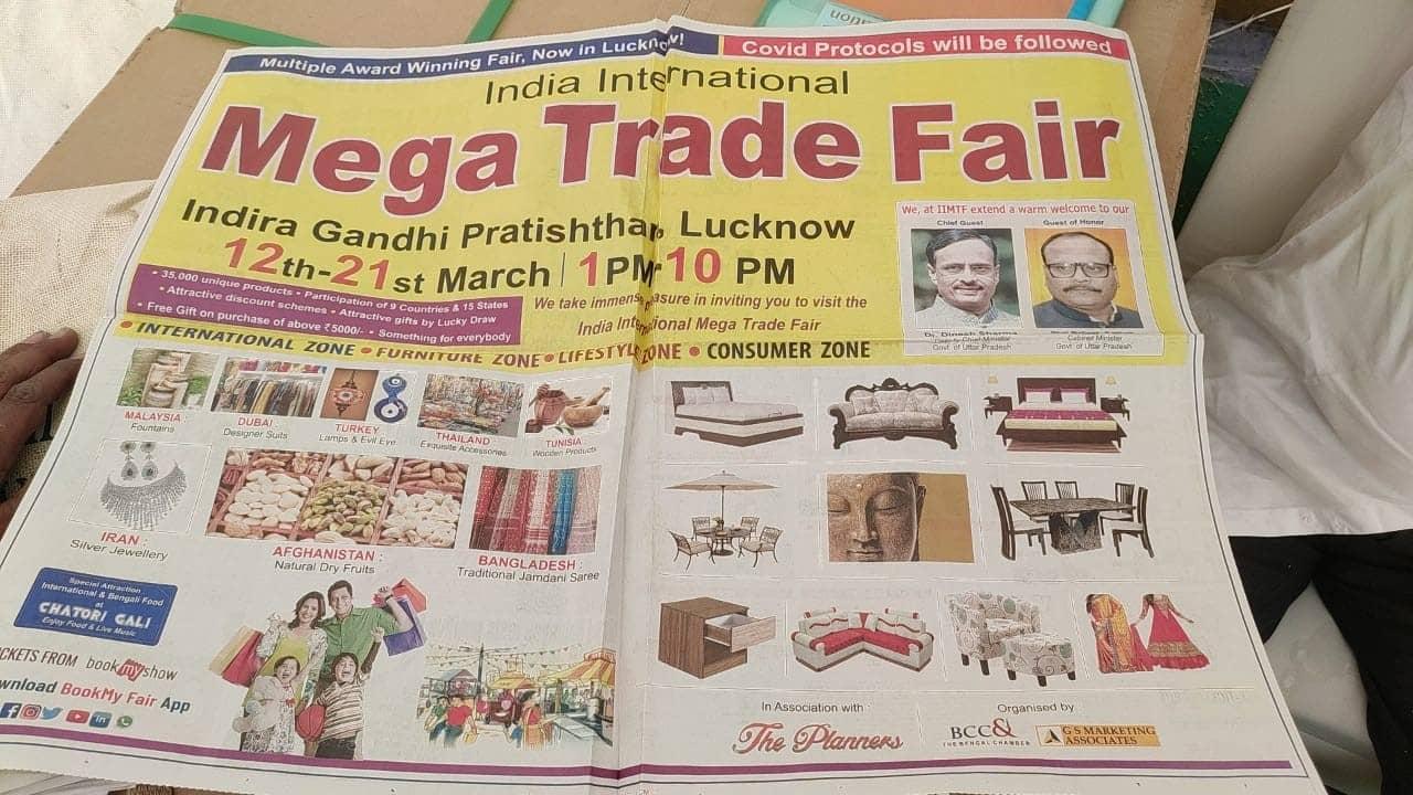 India International Mega Trade Fair Lucknow Newspaper AD