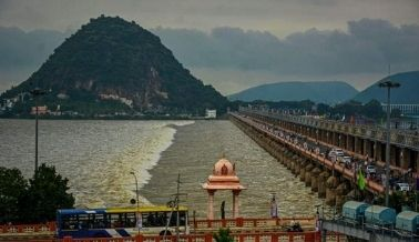 Vijayawada City Exhibitions and Trade Fair