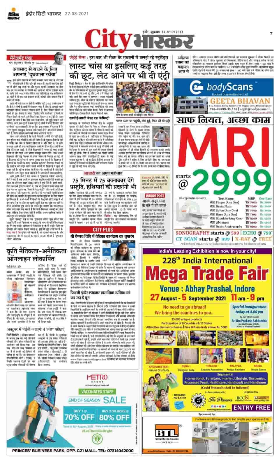 India International Mega Trade Fair Indore Newspaper Ad City Bhaskar