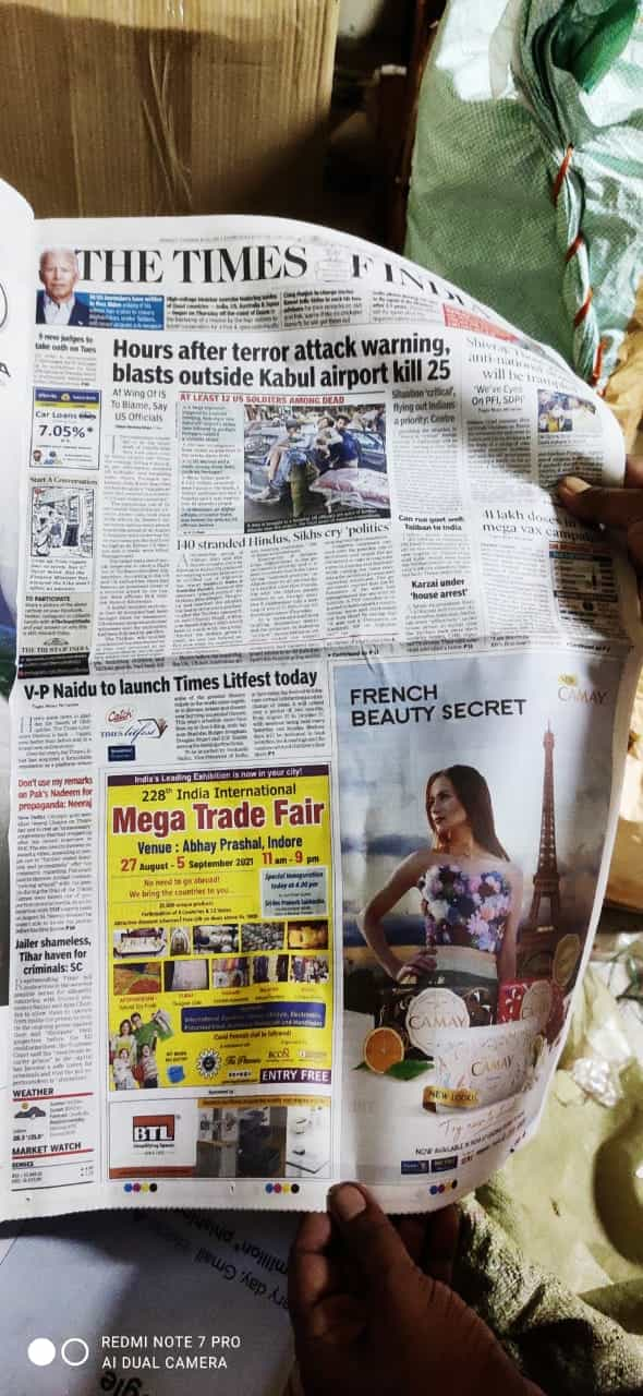 India International Mega Trade Fair Indore Newspaper Ad Times of India