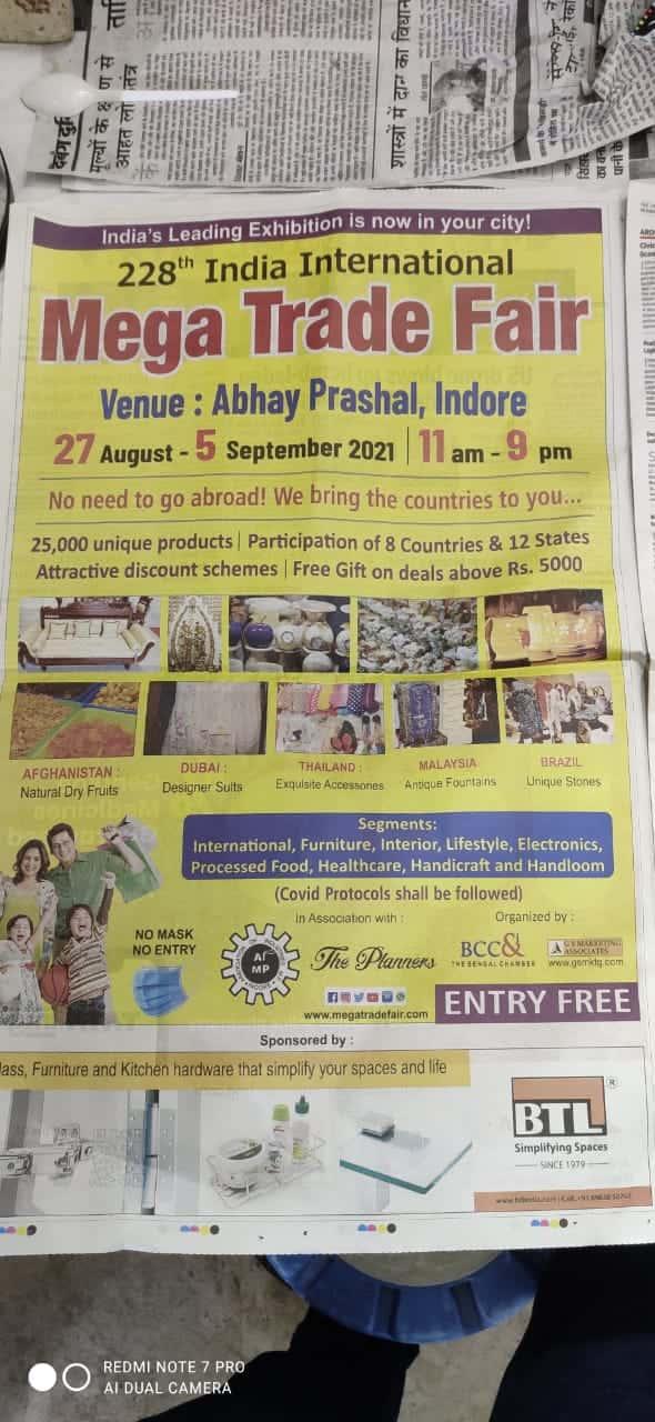 India International Mega Trade Fair Indore Newspaper Ads1