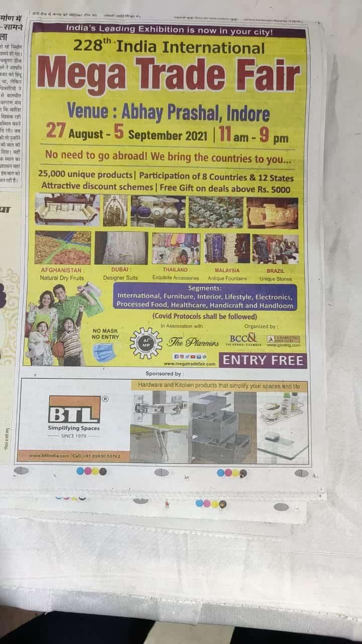 India International Mega Trade Fair Indore Newspaper Ads2
