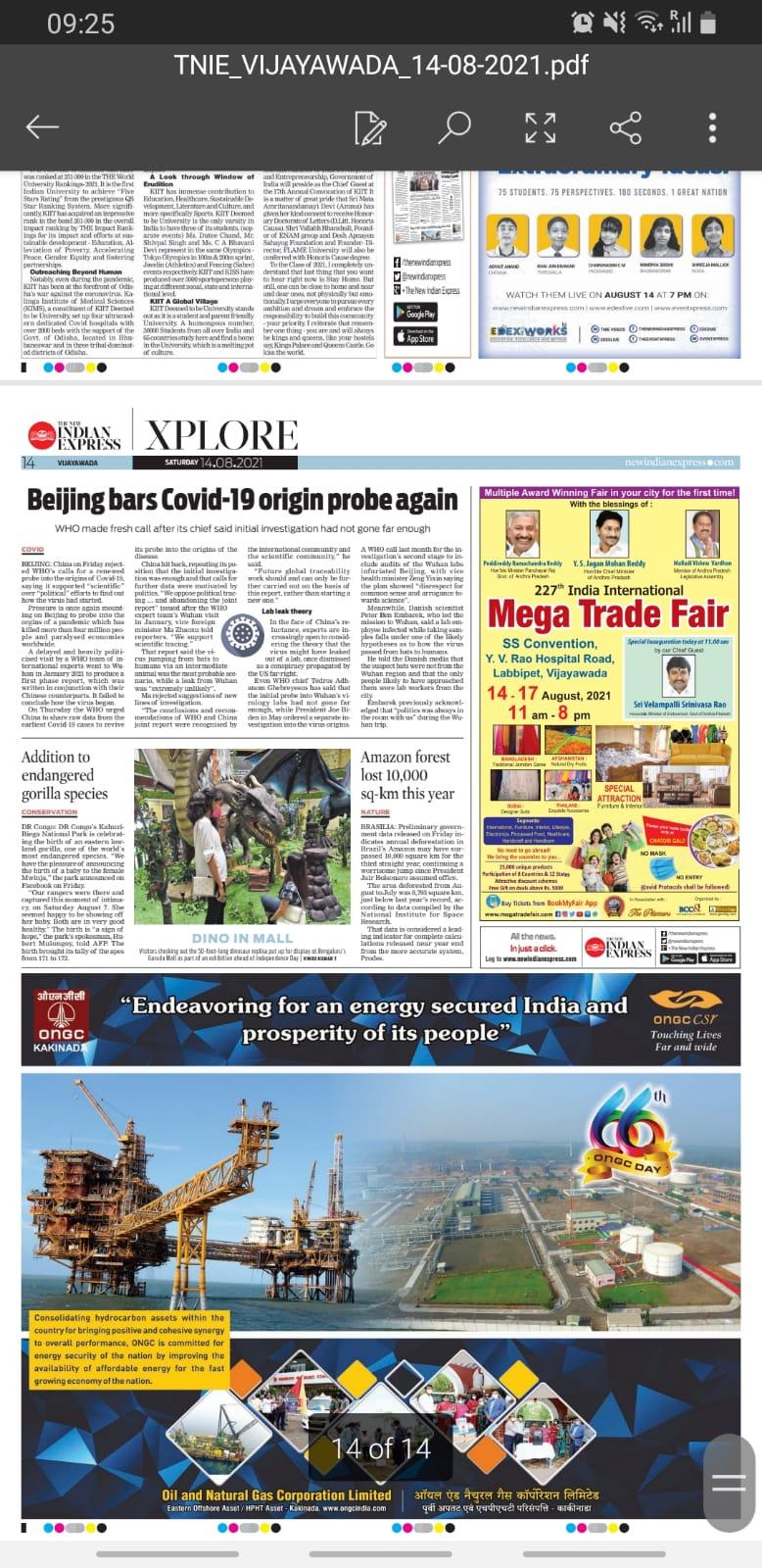 India International Mega Trade Fair Vijayawada 14th August