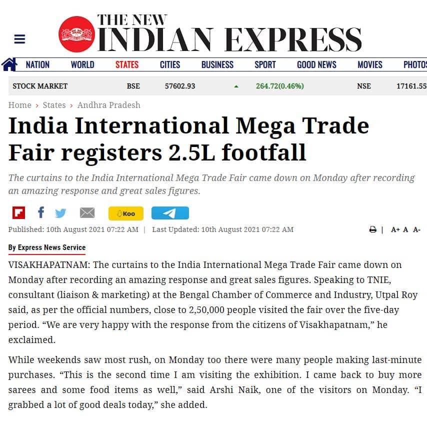 New Indian Express India International Mega Trade Fair Visakhapatnam