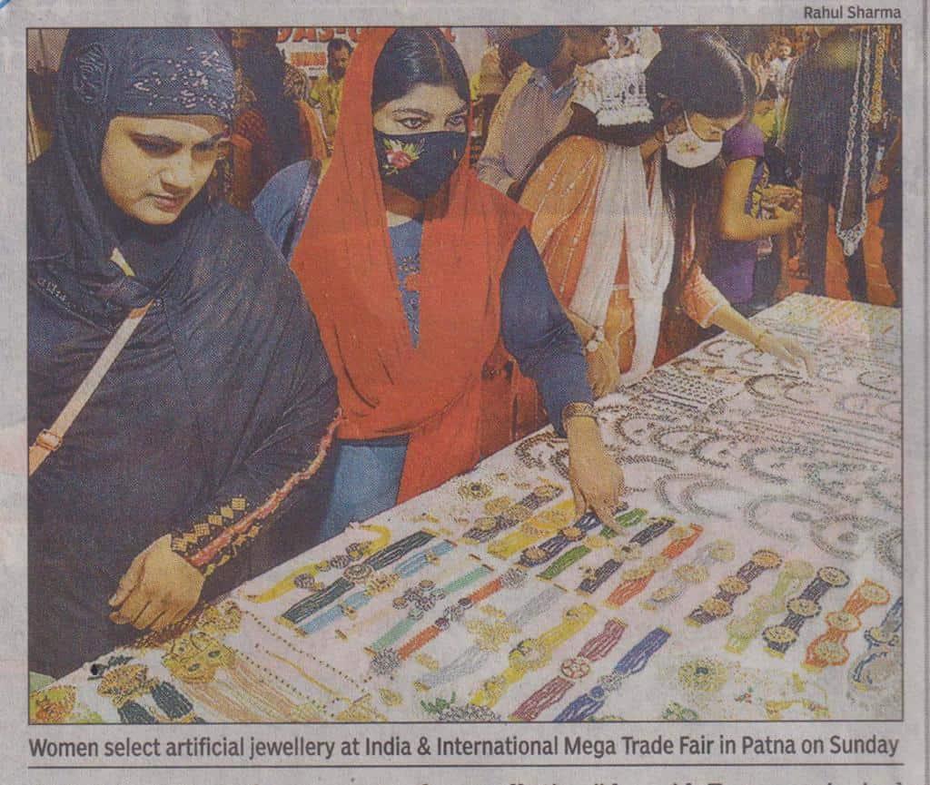 IIMTF Patna 5th edition Gyan Bhawan